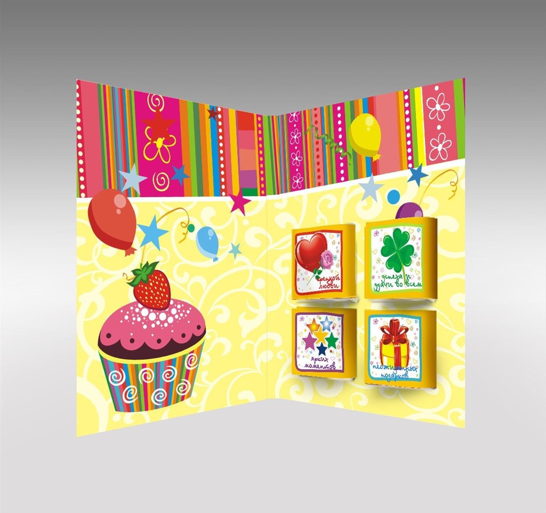 Открытки шоколадка своими руками с днем рождения