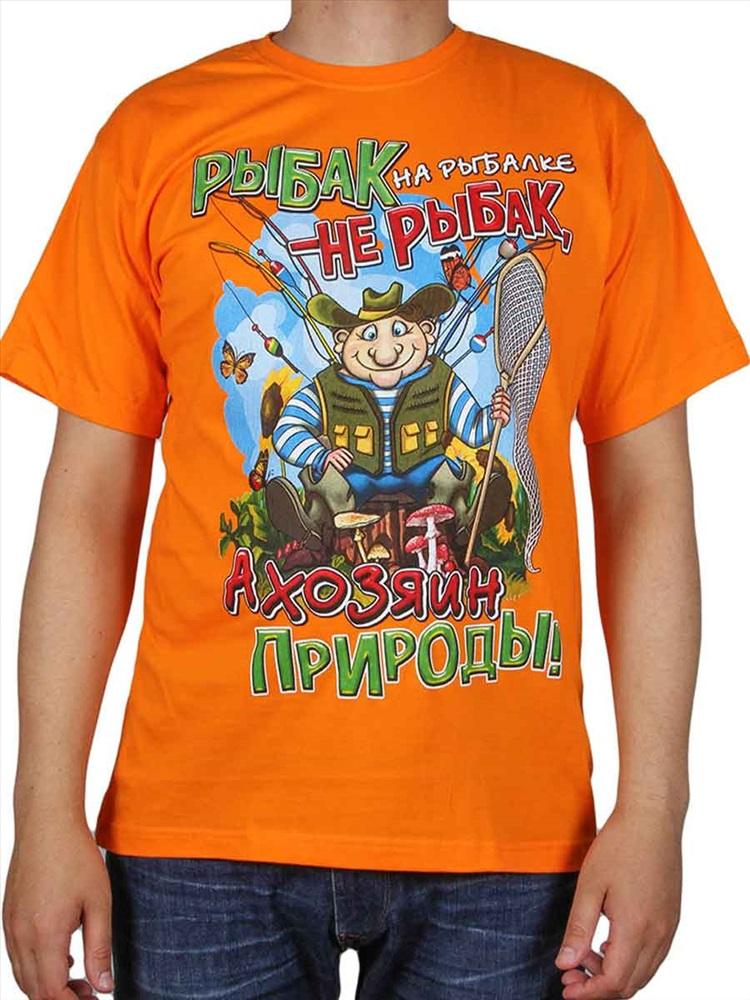 принт для футболки рыбаку