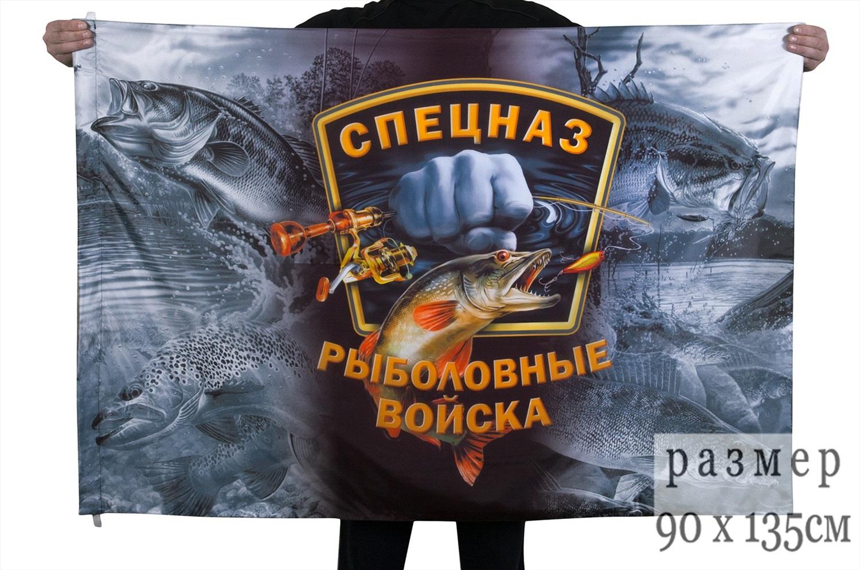 картинки с рыбалкой рыболовные войска