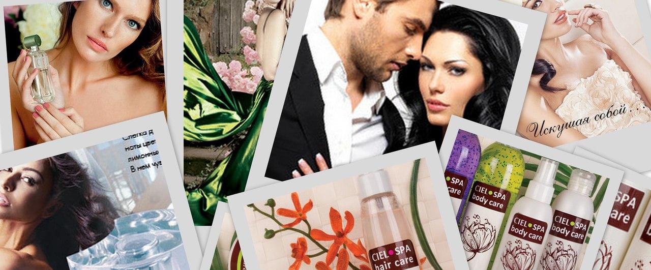Отзывы о косметике сиэль парфюм