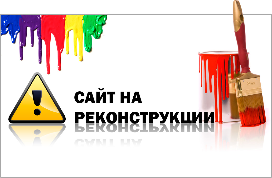 http://nursp.ru/files/970/97021b18a77a3c5c013b17214faae7ac.jpg