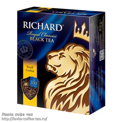 Чай со львом на упаковке