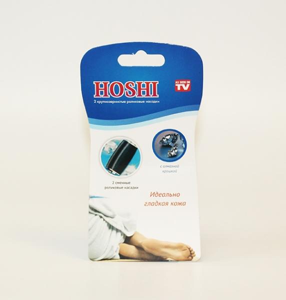 Электрическая роликовая пилка для педикюра hoshi отзывы